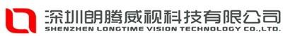 深圳市郎腾威视科技有限公司