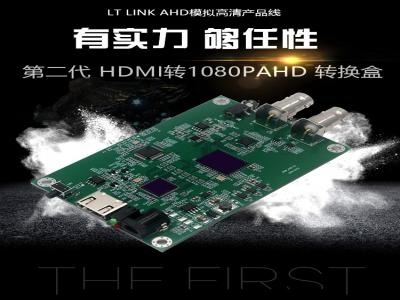 HDMI TO  AHD Converter