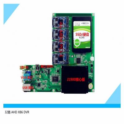 32路 停车诱导系统X86 AHD监控主机